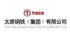 正朝科技客户-太原钢铁集团