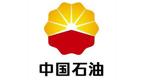 正朝科技客户-中国石油