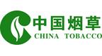 正朝科技客户-重庆烟草
