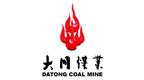 正朝科技客户-山西大同煤业集团