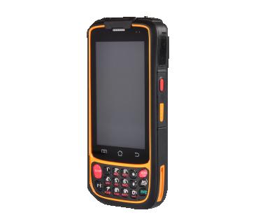 防爆PDA -zc4000(安卓)巡检仪