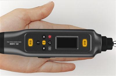 迷你点检仪-zc1000/YHX128煤安